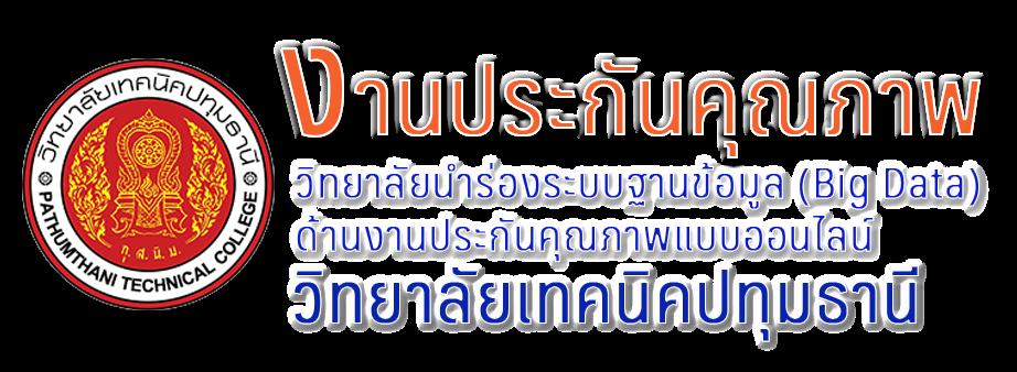 SAR Online